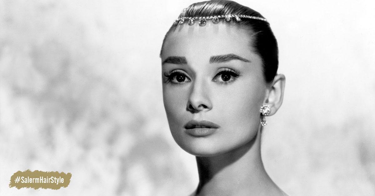 Audrey Hepburn - Peinados clásicos del cine